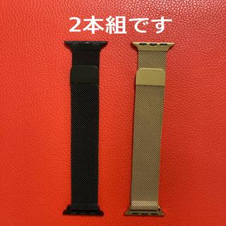 アップルウォッチ(Apple Watch)の2本組 アップルウォッチ  38/40㎜ ミラネーゼループ バンド (金属ベルト)