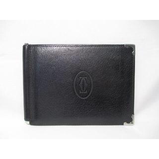 カルティエ(Cartier)のカルティエ マネークリップ式札入れ2つ折り財布 札入れ財布 二つ折り財布 黒(マネークリップ)