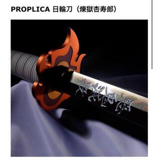 BANDAI - 煉獄杏寿郎 日輪刀 鬼滅の刃 PROPLICA 1/1