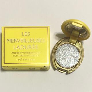 レメルヴェイユーズラデュレ(Les Merveilleuses LADUREE)の新品未使用 レ・メルヴェイユーズ ラデュレ グリタリング アイカラー 101(アイシャドウ)