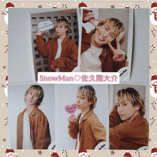 Johnny's - Snow Man♡佐久間大介  1st Anniversary オフショット