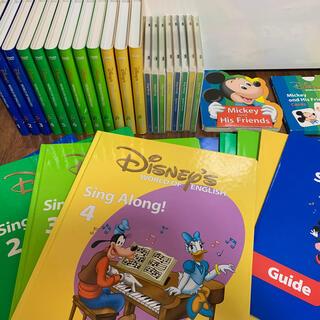 ディズニー(Disney)のanne様ご確認用 2010年度版 シングアロング(知育玩具)