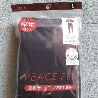 イオン(AEON)の【Lサイズ新品】イオン メンズ レギンス十分丈 peace fit(レギンス/スパッツ)