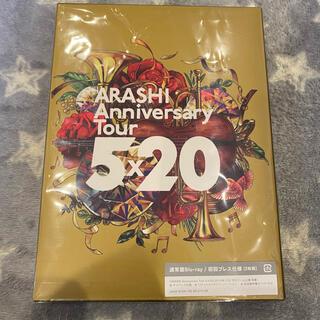 嵐 - ARASHI Anniversary Tour 5×20(通常盤/初回プレス仕様