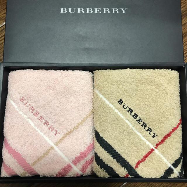 BURBERRY(バーバリー)のBURBERRY ウォッシュタオル 2枚セット インテリア/住まい/日用品の日用品/生活雑貨/旅行(タオル/バス用品)の商品写真