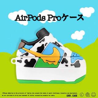 新品 AirPodsプロ Pro ケース シリコン  スニーカー型 ナイキダンク