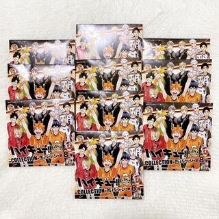集英社 - ハイキュー コレクション缶バッジ 第8弾