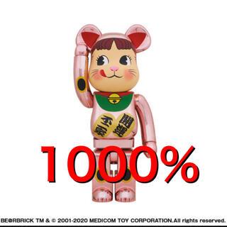 MEDICOM TOY - BE@RBRICK 招き猫 ペコちゃん 桃金 1000% 不二家