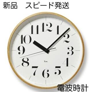 アクタス(ACTUS)のリキクロック 電波時計 レムノス(掛時計/柱時計)
