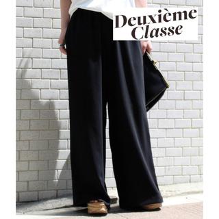 DEUXIEME CLASSE - 人気【Deuxieme Classe 】トリアセジョーゼットワイドパンツ