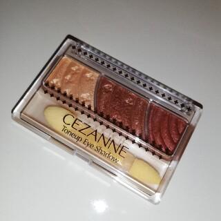 CEZANNE(セザンヌ化粧品) - セザンヌ トーンアップアイシャドウ 07 レッドブラウン