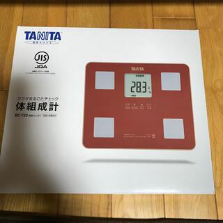 タニタ(TANITA)の新品‼︎ TANITA タニタ 体組成計 BC-722-RD レッド(体重計/体脂肪計)