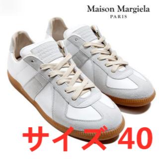 Maison Martin Margiela - MAISON MARGIELA S58WS0109 ジャーマントレーナー