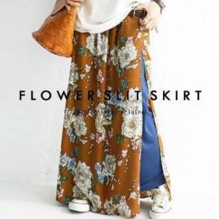 アンティカ 花柄レトロスリットスカート