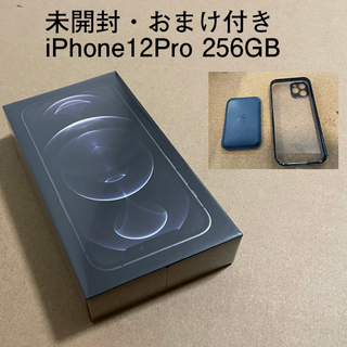 iPhone - 【即日発送】iphone12 Pro 256gb 未開封 新品 simフリー