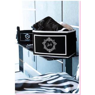 レディー(Rady)のRady ホテルシリーズ収納ボックス3個set(ケース/ボックス)