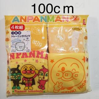 アンパンマン - アンパンマントレーニングパンツ