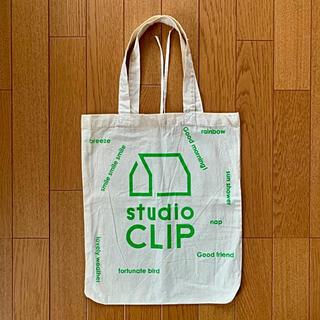 スタディオクリップ(STUDIO CLIP)のスタジオクリップ ショップバッグ(ショップ袋)