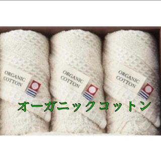 イマバリタオル(今治タオル)のオーガニックコットン ハンドタオル 新品(タオル/バス用品)