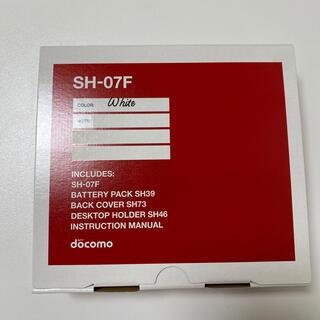 SHARP - 新品 docomo SH-07F ホワイト ガラケー