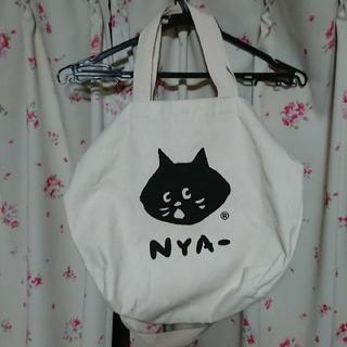 Ne-net - にゃー  2wayバッグ  未使用