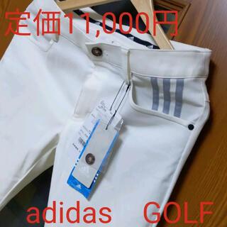 adidas - 新品!!定価11,000円 アディダス adidas レディースゴルフパンツ M