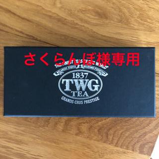TWG紅茶セット(茶)