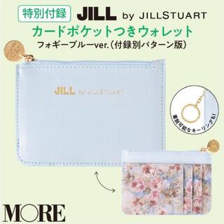 ジルバイジルスチュアート(JILL by JILLSTUART)の⭐️値下げしました⭐️カードポケットつきウォレット(コインケース)