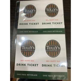 タリーズコーヒー(TULLY'S COFFEE)のタリーズ ドリンクチケット5枚(フード/ドリンク券)