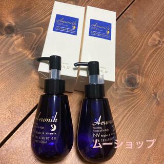 アルミック ナイト&ビタミン2本セット総額5720円(トリートメント)