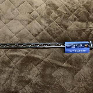ルミナス(LUMINOUS)のメタルスチールラックパーツ19cm径(棚/ラック/タンス)