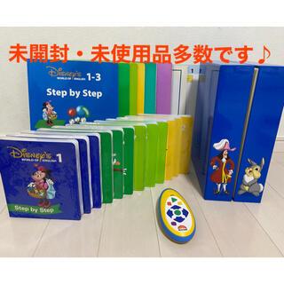 ディズニー(Disney)の未開封多数!2007年購入☆DWE ディズニー英語システム ステップバイステップ(知育玩具)