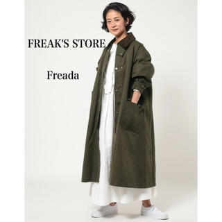 FREAK'S STORE - フリーダ♡CLANE jane smith トゥデイフル ジャーナルスタンダード