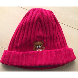 ヒステリックグラマー(HYSTERIC GLAMOUR)の2色セット ヒステリックグラマー リボン付き リバーシブルニット帽 ベアー(ニット帽/ビーニー)