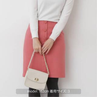 プロポーションボディドレッシング(PROPORTION BODY DRESSING)のPROPORTION BODY DRESSING スカート ピンク(ひざ丈スカート)