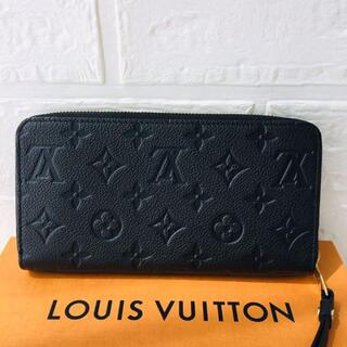 LOUIS VUITTON - ✨新品未使用✨ルイヴィトン 長財布 ジッピーウォレット