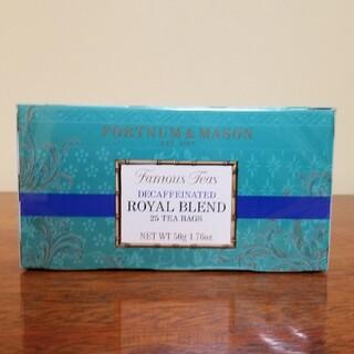デカフェ ロイヤルブレンド 紅茶 フォートナム&メイソン(茶)