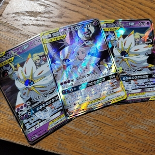 ポケモン - ★ポケモンカードゲーム★ SM11b ソルガレオ&ルナアーラGX sr
