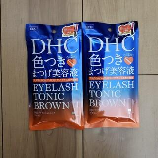 DHC - DHCアイラッシュトニック ブラウン2本セット