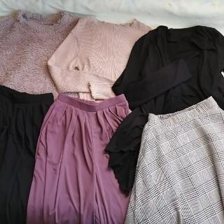 グレイル(GRL)の冬服まとめ売りセット グレイル アース ユニクロ ガウチョパンツ黒 ニットソー(セット/コーデ)