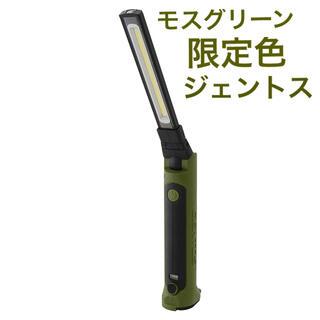 ジェントス(GENTOS)の【限定色‼️】GENTOS(ジェントス) LED ワークライト  作業灯ランタン(ライト/ランタン)
