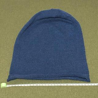 ムジルシリョウヒン(MUJI (無印良品))の無印良品 ビーニー(ニット帽/ビーニー)