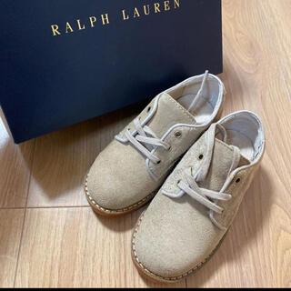 ラルフローレン(Ralph Lauren)のラルフローレン靴 キッズ 15センチ(スニーカー)