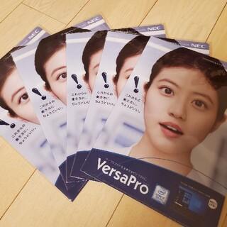 エヌイーシー(NEC)の今田美桜 クリアファイル 5枚セット(クリアファイル)