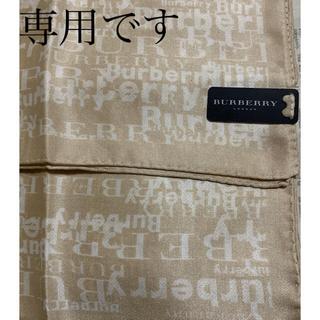 BURBERRY - バーバリー silk大判ハンカチ スカーフ②