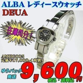 セイコー(SEIKO)の在庫処分 アルバ レディースウォッチ AMHG005 定価¥17,000-税別(腕時計)