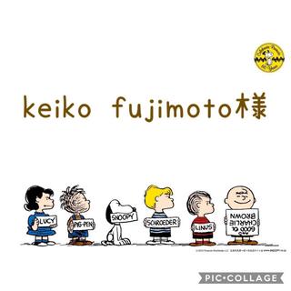 keiko fujimoto様専用*《JOE  COOL》《すぬCOFFEE》(バッグチャーム)