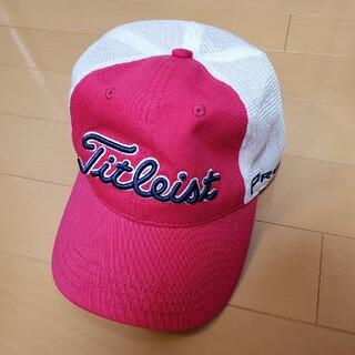 タイトリスト(Titleist)のTitleist   レディース ゴルフキャップ(ウエア)