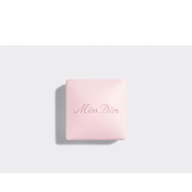 Dior(ディオール)のDior  ソープ コスメ/美容のボディケア(ボディソープ/石鹸)の商品写真