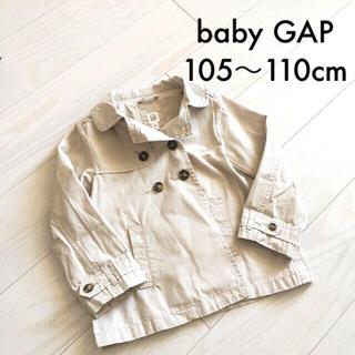 ベビーギャップ(babyGAP)のベビーギャップ 女の子 トレンチコート110(コート)